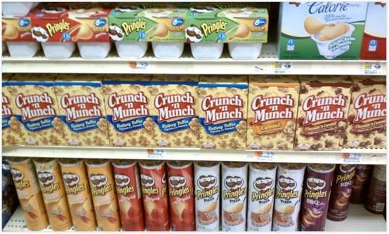 chips pringles crunch calorie